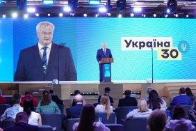 Україна має врахувати найкращі світові підходи до реалізації публічної дипломатії – Андрій Сибіга