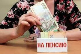 Пенсионная реформа: украинцев предупредили, что первые выплаты будут через 30 лет