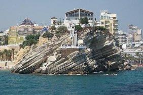 Українка, яка зірвалася зі скелі в Іспанії, померла внаслідок травм - МЗС