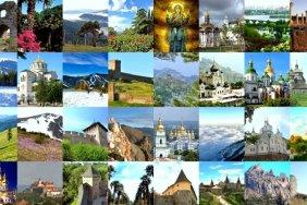 Україна в якості туристичної країни не цікавить більшу частину своїх громадян