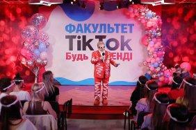 В Україні відкрили перший факультет TikTok