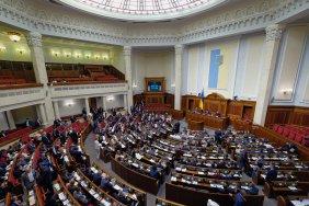 Законопроект про олігархів включений до порядку денного ВРУ