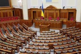 Сьогодні Парламент розгляне економічну реінтеграцію громадян, що працюють за кордоном, та отримання паспортів мешканцями окупованих територій