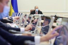 Комісія ТЕБ і НС розгляне питання встановлення по всій території України жовтого рівня епіднебезпеки з 22 вересня — селекторна нарада у Кабміні