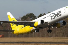 Український лоукостер запускає нові рейси: стануть доступні Прага, Тбілісі, Шарджа та Гянджа