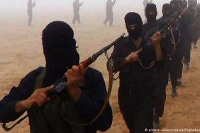 «Талибан» заявил о начале спецоперации против «Исламского государства»