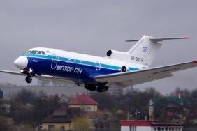 Кількість авіарейсів між столицею України і півднем скоротиться