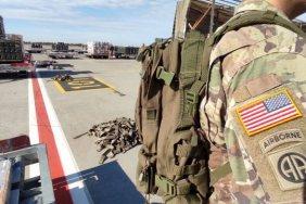 Техническая помощь от США прибыла в Украину