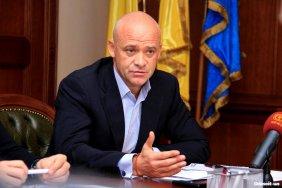 ВАКС продолжает избрание меры пресечения мэру Одессы Геннадию Труханову (трансляция заседания)ОБНОВЛЕНО