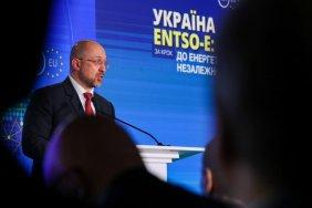 Синхронизация энергосистемы Украины с ENTSO-E усилит ее устойчивость и уровень безопасности поставок, - Денис Шмыгаль