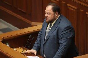 Вопрос о перестановках в Кабмине пока не стоит - Стефанчук