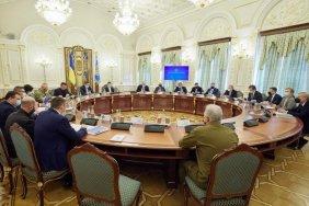 В СНБО заявили, что МВД ошибочно внесло в список воров в законе 108 человек: у Зеленского уже проводят проверки