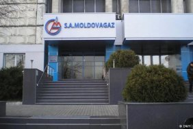 Готовятся к худшему: в Молдове объявили режим