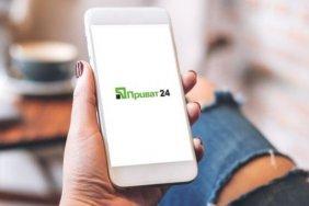 Услуги Приват24 для бизнеса будут недоступны в ночь на 26 сентября