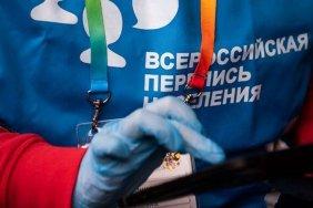 Евросоюз осуждает решение РФ о переписи населения в Крыму - спикер ЕС